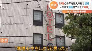 難波秘密俱楽部が安心安全な理由TOP5!